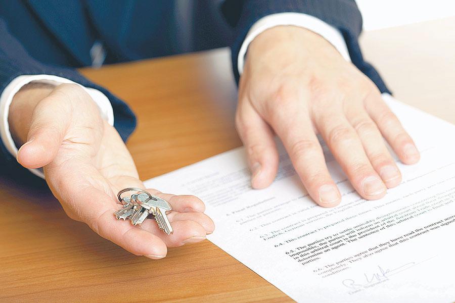 Образец заявления на развод и раздел имущества через суд