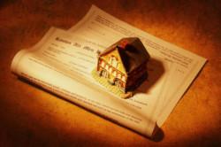 Дом в наследство