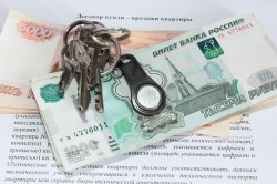 Оформление сделки с недвижимостью