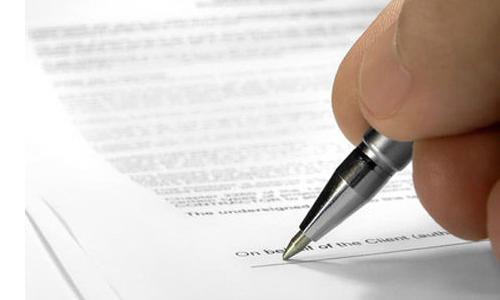 Подписание завещания