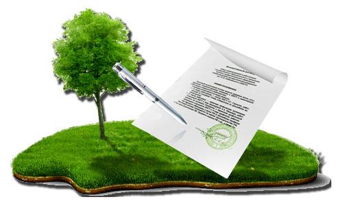 Перечень правоустанавливающими документов на земельный участок