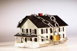 Признание права на имущество