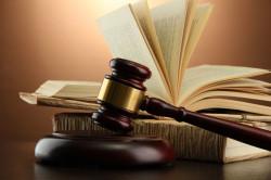Решение суда по приватизации