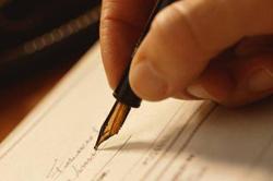 Доп соглашение о начале действия договора