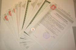 Обещание дарения регистрируется в Росреестре