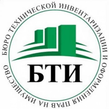 Оформление документов в БТИ