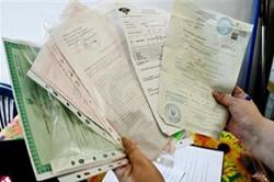 Документы для оформления отказа от наследства