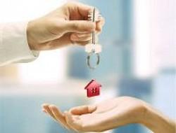 Ключи от квартиры.