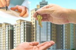 Оформление договора дарения на квартиру