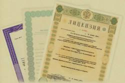 Документы для приобретения жилья