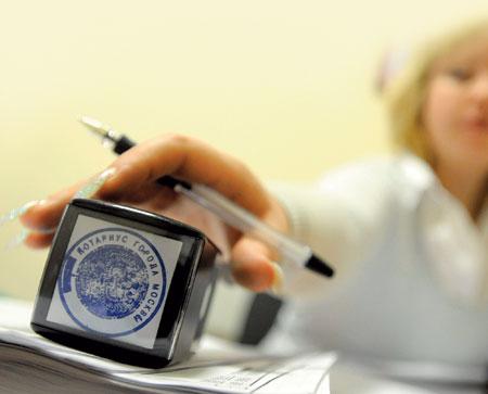 Выдача дубликатов нотариальных документов