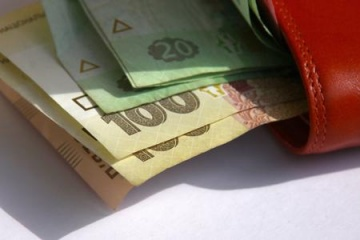 Плата за изготовление документов
