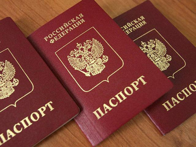 Для оформления собственности нужен паспорт и его копия