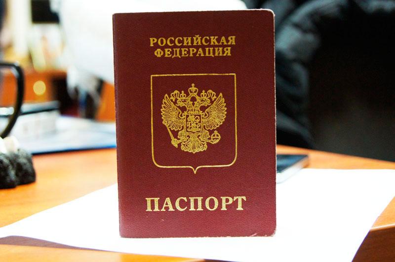 Паспорт - обязательный документ для оформления выписки