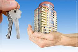 Вступление в собственность квартиры