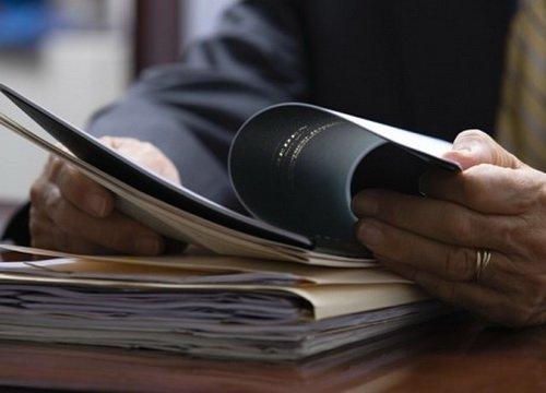 Тщательная проверка документов