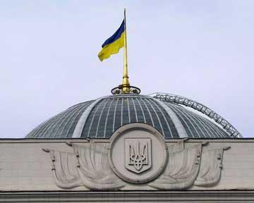 Совет народных депутатов в Украине