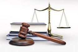 Закон о наследовании