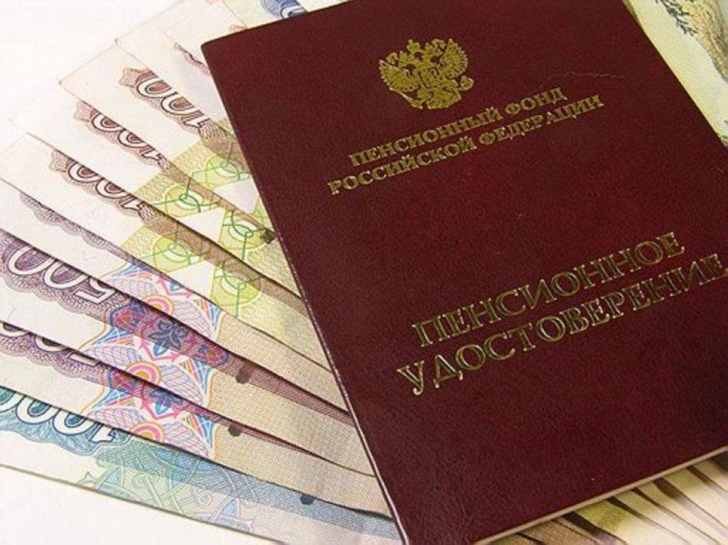 Как жить на такую маленькую пенсию пенсионеру в россии