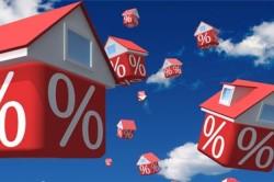 Проценты с ипотеки