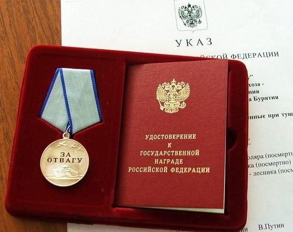 Наследование медалей