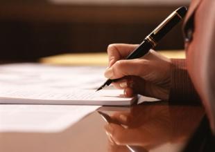 соглашение о разделе наследственного имущества образец