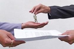 Приватизирование собственности