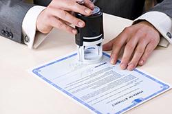 Заверение договора дарения у нотариуса.