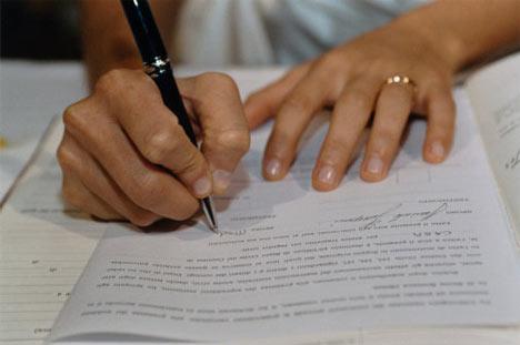 Как написать заявление на раздел имущества