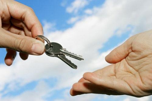 Госпошлина за признание права собственности на квартиру