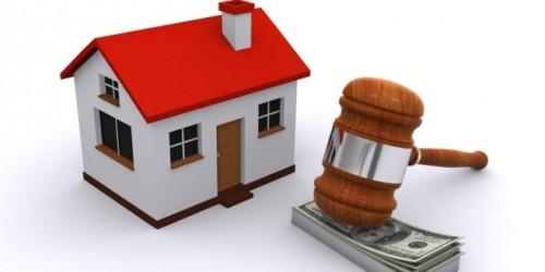 как продать недвижимое имущество которое досталось по наследству