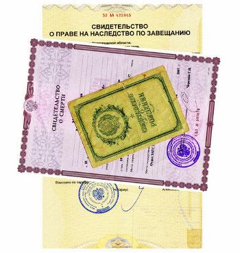 Транспортный налог квитанция на оплату по ИНН в 2018 году
