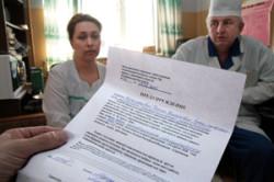 Составление завещания в больнице