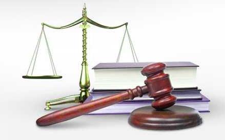 Юридическое дело