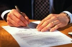 Оформление документов на получение компенсации