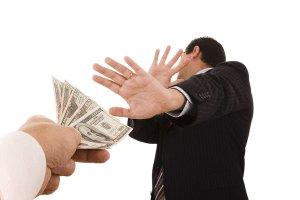 Отказ от долгов