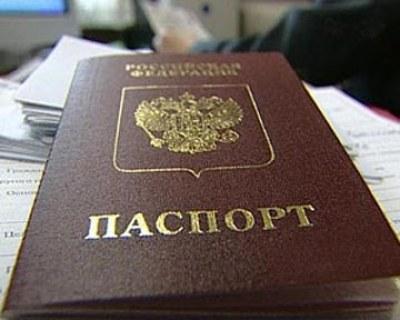 Паспорт для оформления наследства