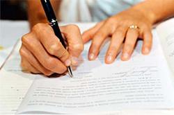 Подача заявления на выдачу свидетельства о праве на наследство.
