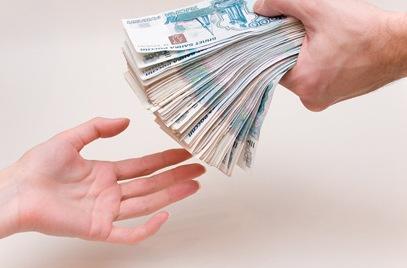 Права на денежные средства