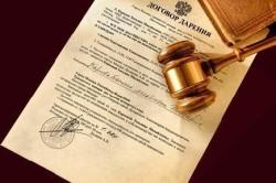 Вступление в наследственные права