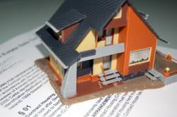 Ипотечная квартира в наследство