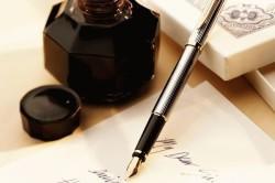Подписанное завещание