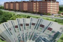 Продажа приватизированной квартиры
