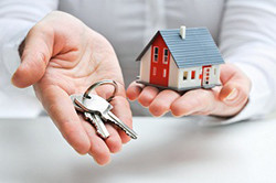 Вручение ключей от дома