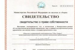 документы для нотариуса