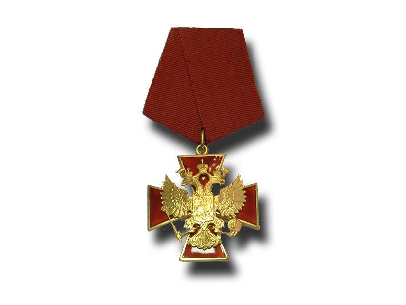 Орден {amp}quot;За заслуги перед отечеством{amp}quot; VI степени