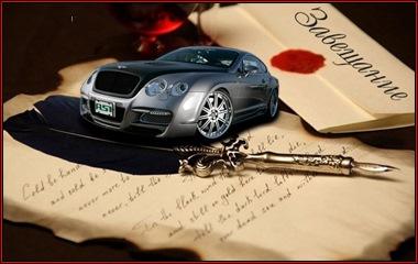 Законы прав потребителя возврат автомобиля