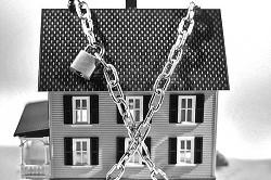 Лишение права собственности