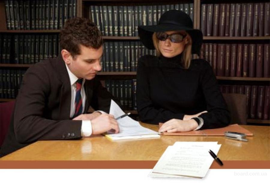 наследство и юридическая консультация